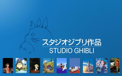 Project Ghibli
